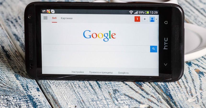 Google : être mobile friendly ou ne pas être